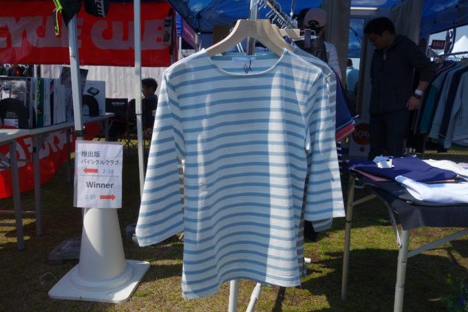 サイクルモード大阪での展示 ウィナー コットンボーダーTシャツ ホワイト×ブルー