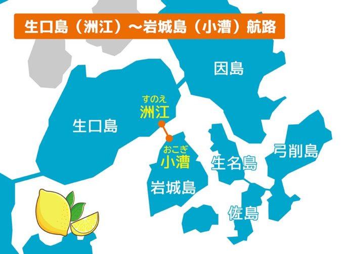 ゆめしま海道のフェリー 生口島(すのえ)~岩城島(おこぎ)航路マップ