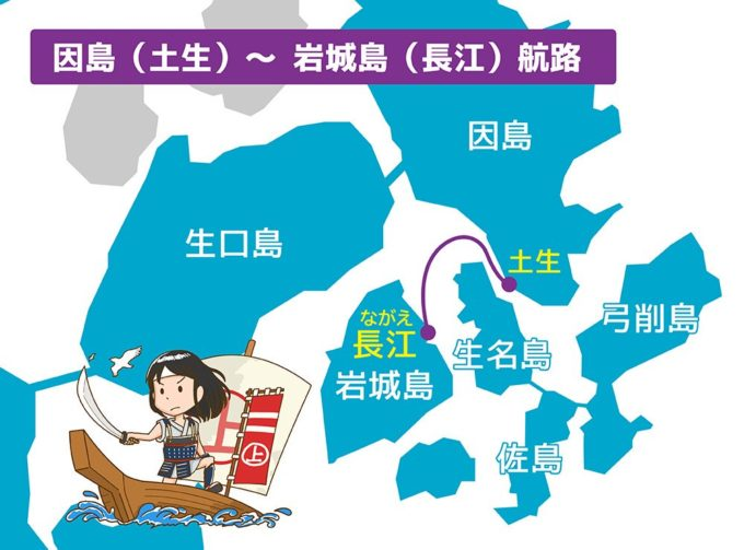 ゆめしま海道のフェリー 因島(土生)~岩城島(長江)航路マップ