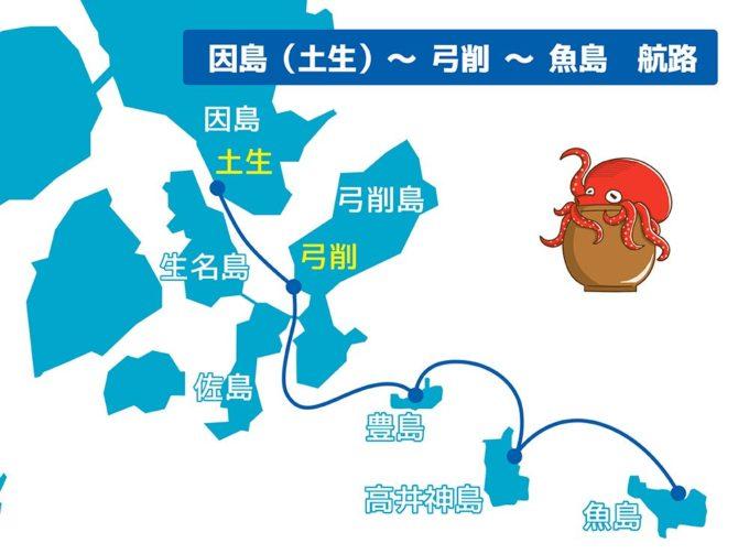 ゆめしま海道のフェリー 因島(土生)~弓削島(弓削)航路マップ