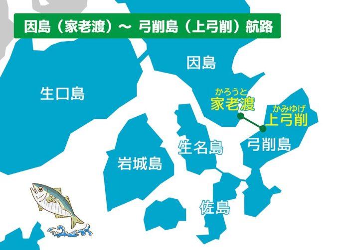 ゆめしま海道のフェリー 因島(家老渡)~弓削島(上弓削)航路マップ